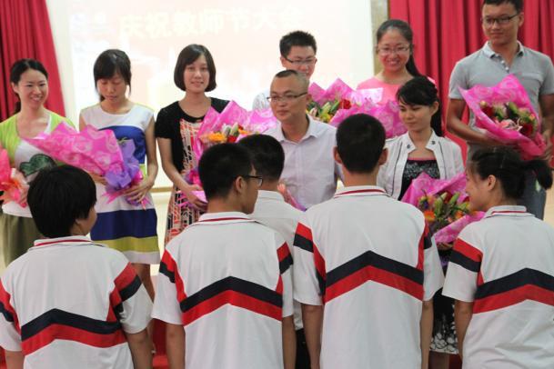 教师节大会 051.jpg